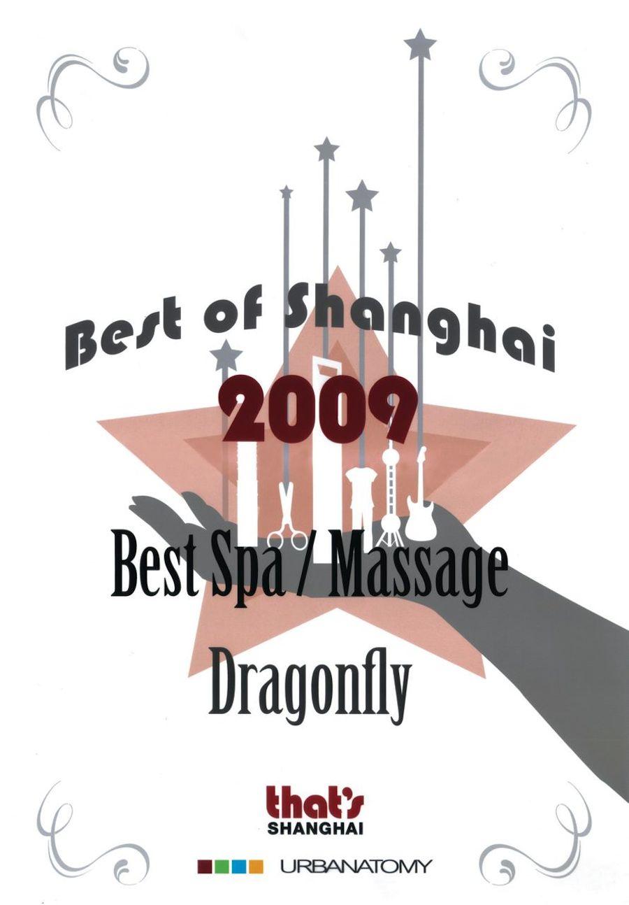 that 39 s shanghai dragonfly dragonfly. Black Bedroom Furniture Sets. Home Design Ideas