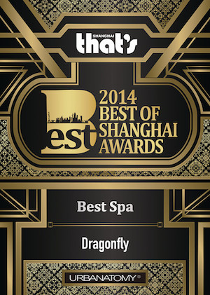 Best Spa 2014