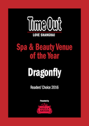 Spa & Beauty Venue of the Year