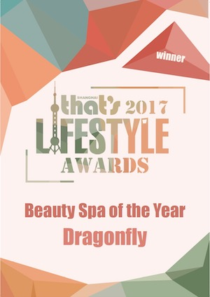 Beauty Spa of the Year 2017