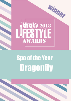 Spa of the Year 2018