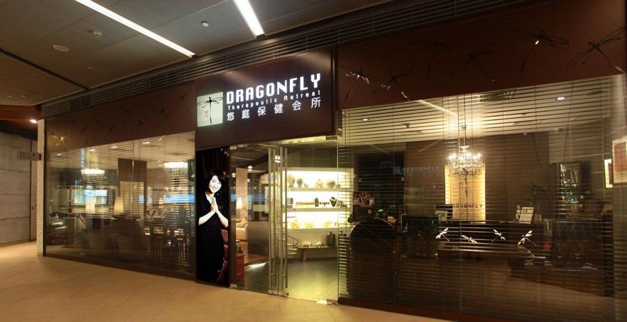 shanghai massage centers bing images. Black Bedroom Furniture Sets. Home Design Ideas