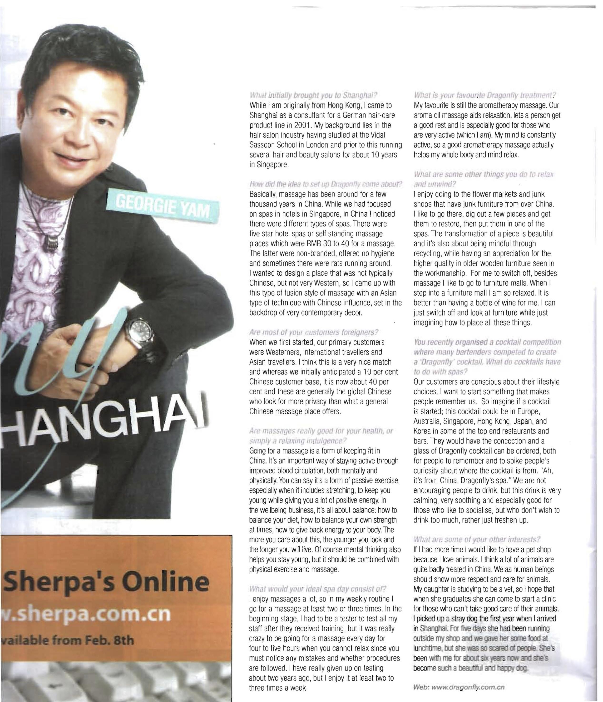 Shanghai Talk