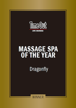 Massage Spa of the Year 2017